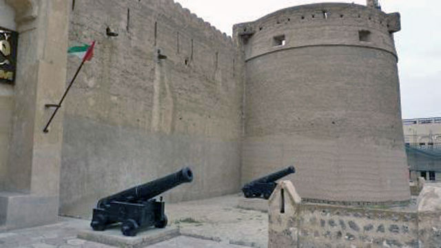 Dubai Museum-Al Fahidi Fort