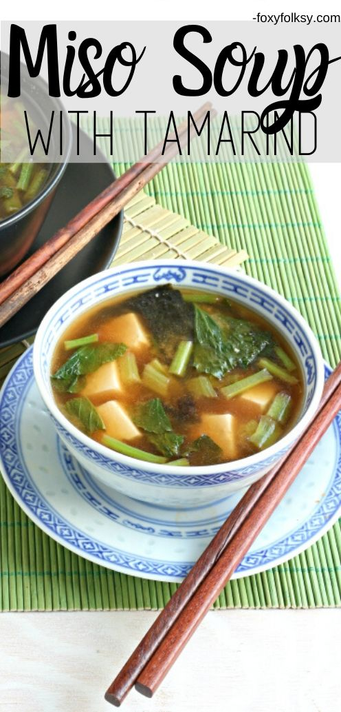 Try this simple and easy miso soup recipe with soft tofu, greens, and tamarind. Great way to keep you warm on cold days. | www.foxyfolksy.com #recipe #soup #japanesefood #foxyfolksy #tofu #tamarind