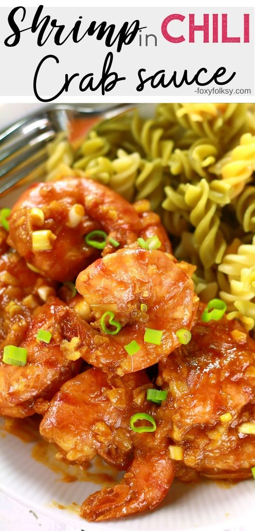 Indulge yourself with this delicious and decadently rich shrimp recipe cooked in chili crab sauce. Yet another quick and easy recipe to love!   www.foxyfolksy.com #seafoodrecipe #recipes #shrimp #easy