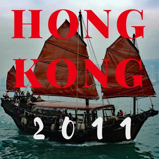 Hong Kong Trip 2011