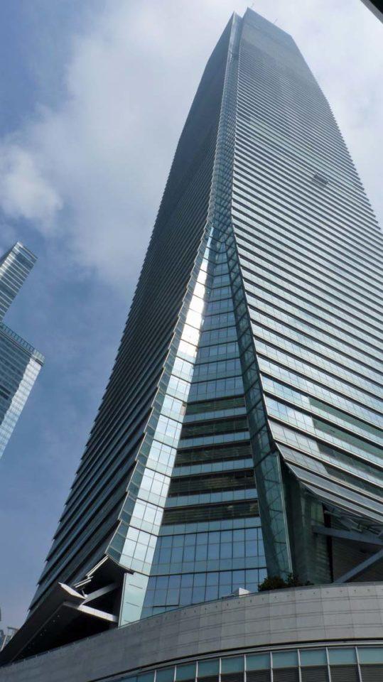 International Commerce Center Tower