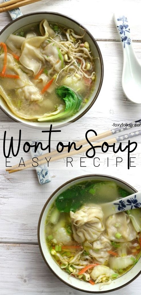 Try this wonton soup easy recipe. Classic Chinese dumplings filled with minced pork and shrimps and soup loaded with vegetables to keep you fit and warm! | www.foxyfolksy.com #soup #appetizer #chinesefood #foxyfolksy
