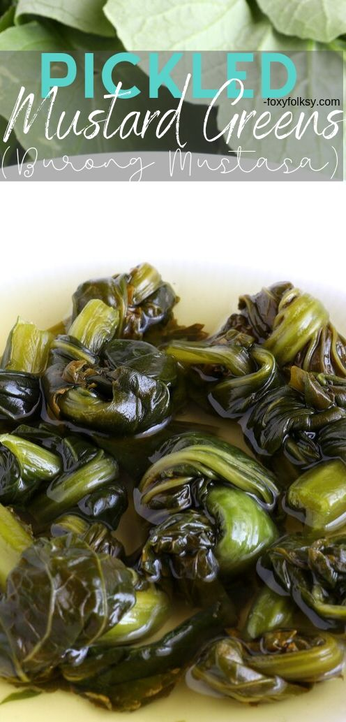 Pickled mustard greens (burong mustasa) is where mustard greens are fermented in brine for 3-5 days. Learn how to make them the easiest and simplest way. | www.foxyfolksy.com #vegetablerecipe #sidedish #howto #filipinorecipe #foxyfolksy
