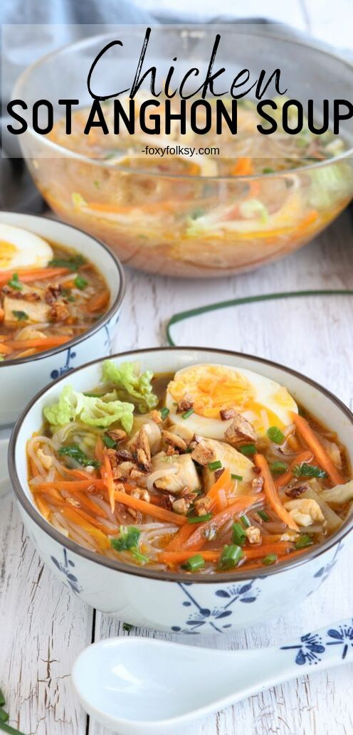 Try this Chicken Sotanghon Soup. A tasty and immune-boosting Filipino chicken soup with slippy cellophane noodles. | www.foxyfolksy.com #soup #recipes #chickenrecipe #filipinorecipe #filipinofood