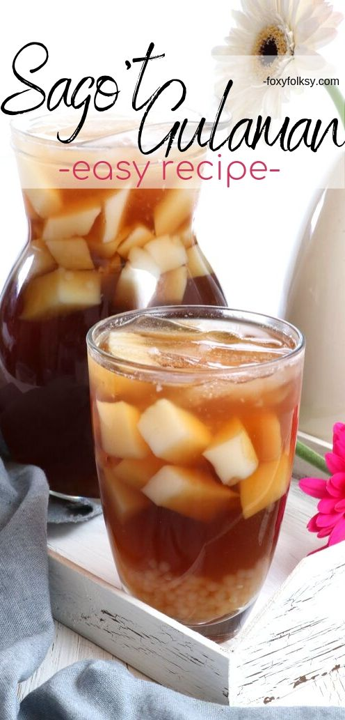 Try this Sago\'t Gulaman drink. A Filipino sweet refreshment made from brown sugar syrup with tapioca pearls and almond jelly. #filipinodrink #filipinorecipe #drinks