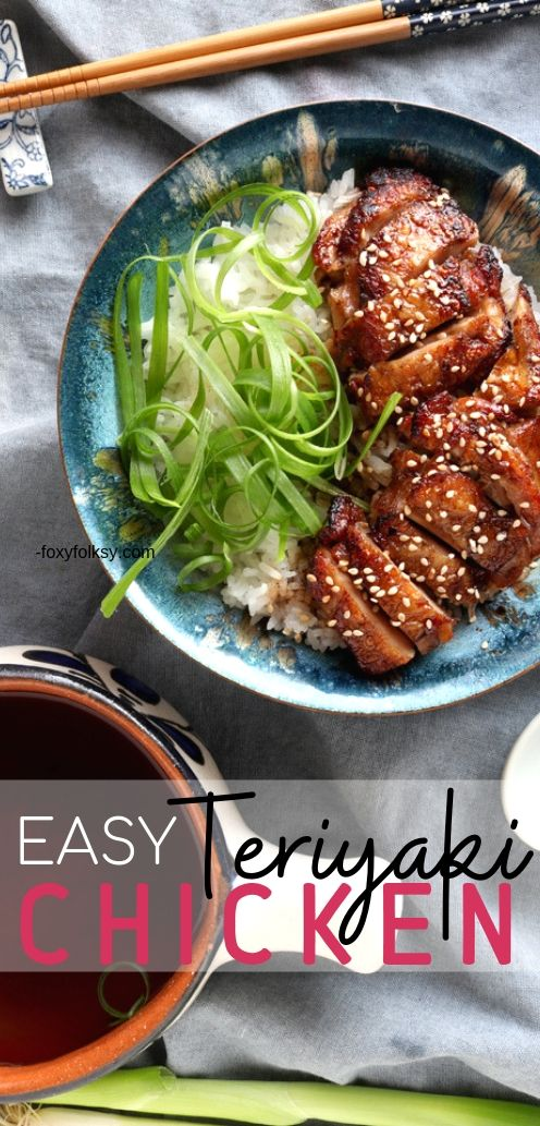 Get this real simple Teriyaki Chicken recipe. It can never get easier than this! | www.foxyfolksy.com #chickenrecipe #recipes #maindish #foxyfolksy