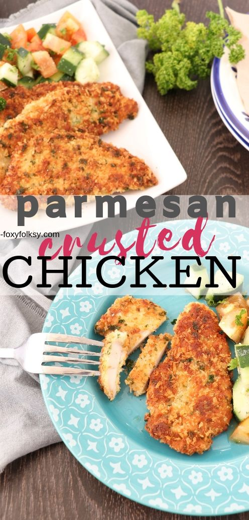 Try this deliciously crispy outside and juicy inside, Parmesan Crusted Chicken Recipe. Yet another tasty, quick and easy recipe to enjoy! | www.foxyfolksy.com #chickenrecipe #recipes #foxyfolksy #maindish