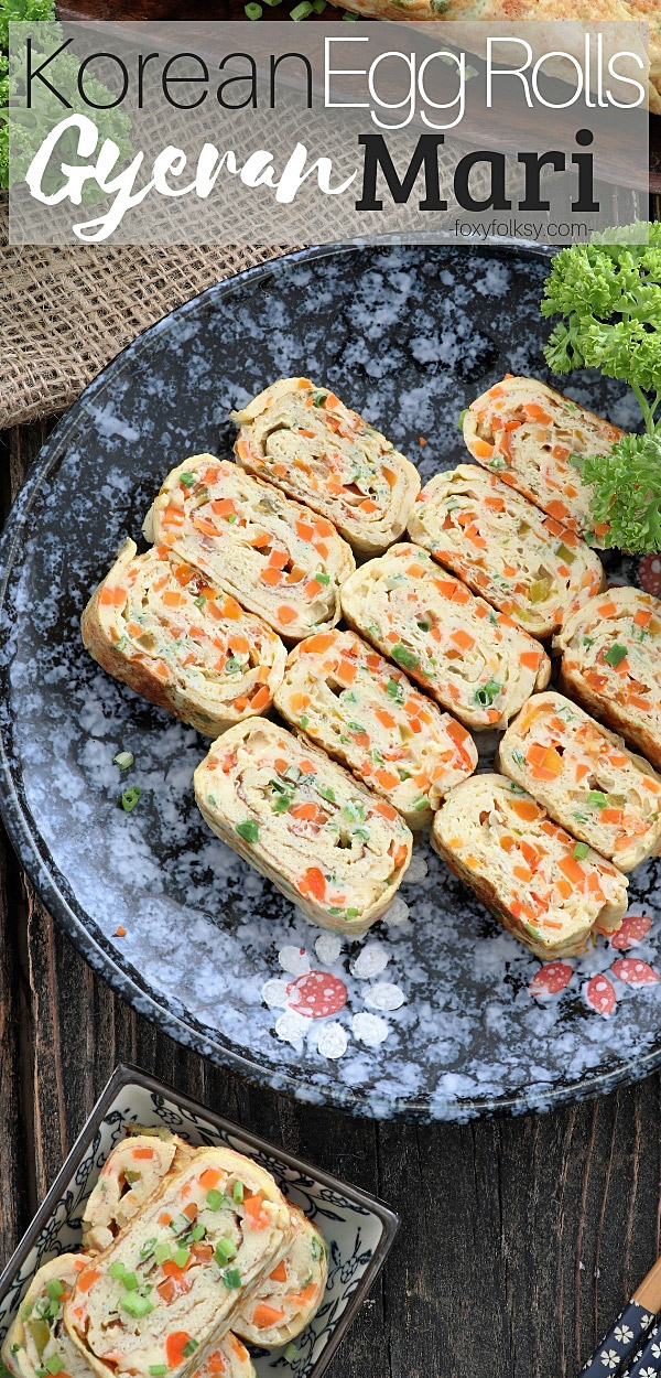 Not your ordinary omelette! These Korean Egg Roll Omellete, Gyeran Mari, are a perfect addition to any Asian-themed party meal. | www.foxyfolksy.com #asian #koreanfood #sidedish #egg #omelette #breakfast #diet #lowcarb