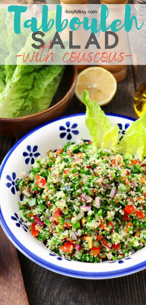 Tabbouleh (Tabouli) is a super refreshing and healthy salad that is so easy to make with just a handful of ingredients.... perfect for parties and your BBQ. | www.foxyfolksy.com #recipe #couscous #salad #vegetarian #bbq #fresh #healthy #foxyfolksy