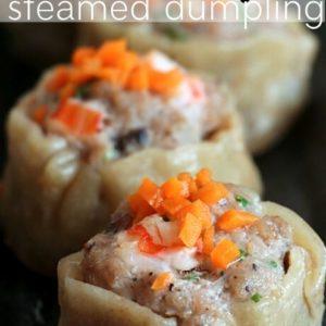 Siumai or cantonese steamed dumpling