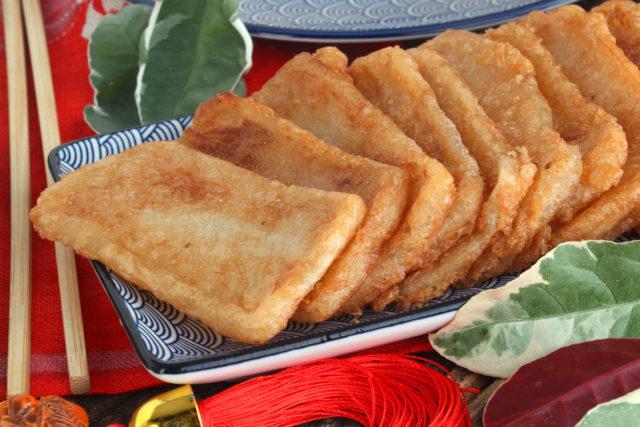 Fried Tikoy or Nian Gao